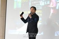 """최재붕 교수 """"'포노사피엔스'로 진화한 인류, BTS 성공이 그 증거"""""""