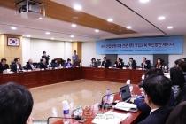 한국의 전문대학, 4차 산업혁명 시대 '인재의 요람'