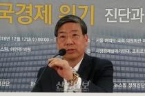한국경제, 향후 미래 전망 '암울'