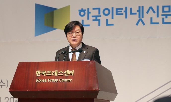 '2018 인터넷신문인의 밤' 한국프레스센터 국제회의장서 열려