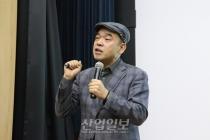 """""""'상명하복' 기업 문화, 대한민국 기술 후진국 만든다"""""""