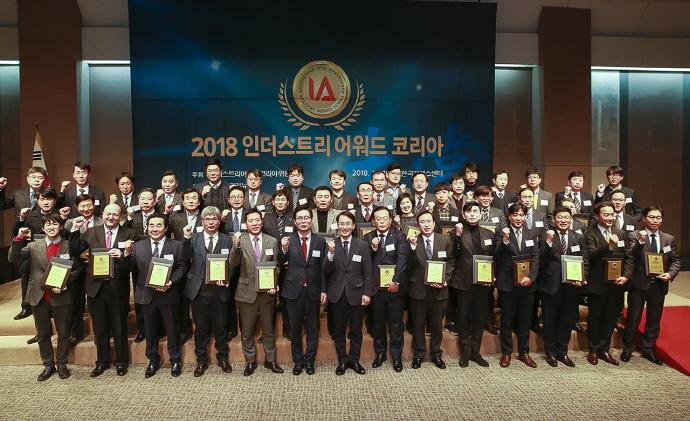 '2018 인더스트리어워드코리아' 제조혁신·혁신 기업 등 53여개 부문 시상