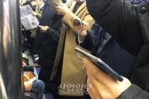 대한민국은 지금 '디지털 중독' 비상…'디지털 디톡스' 움직임↑ (下)