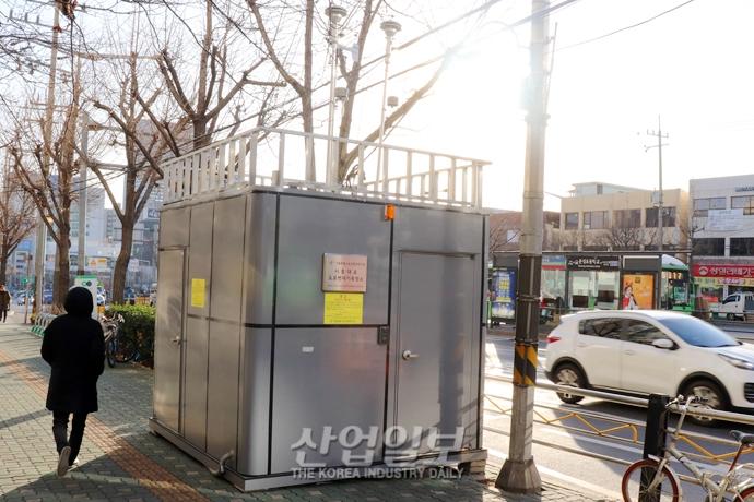 [사진으로 보는 산업뉴스] '대기오염 측정소' 늘려 미세먼지 잡는다