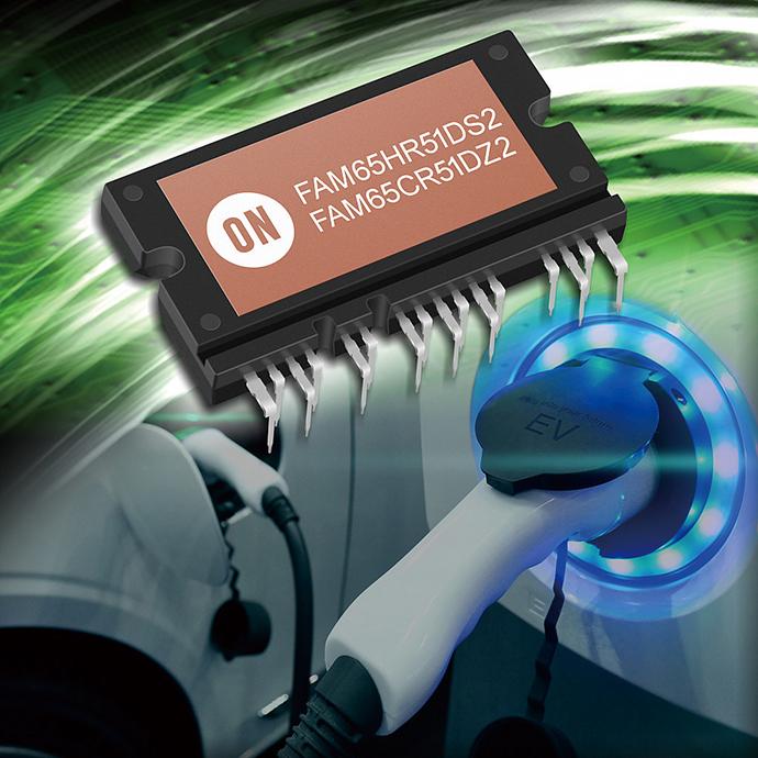 온세미컨덕터, 차량용 지능형 파워 모듈 출시 - 다아라매거진 신기술&신제품