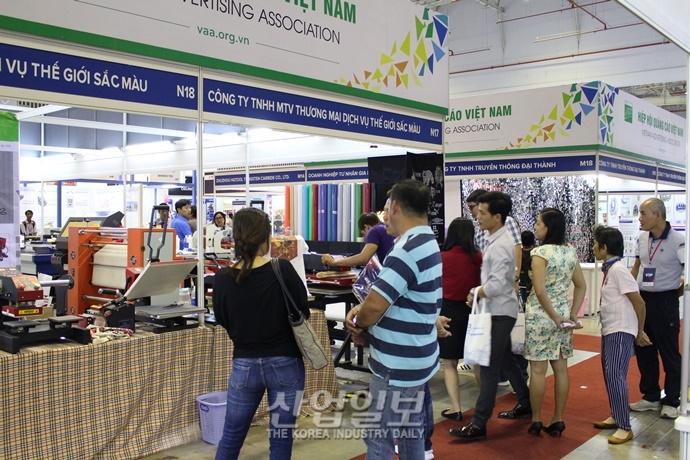 [신남방정책 교두보, 베트남을 가다Ⅱ] 베트남 시장, 이렇게 하니 길이 열렸다