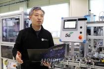 5G 스마트팩토리, 국내 제조업 경쟁력 끌어올릴 것