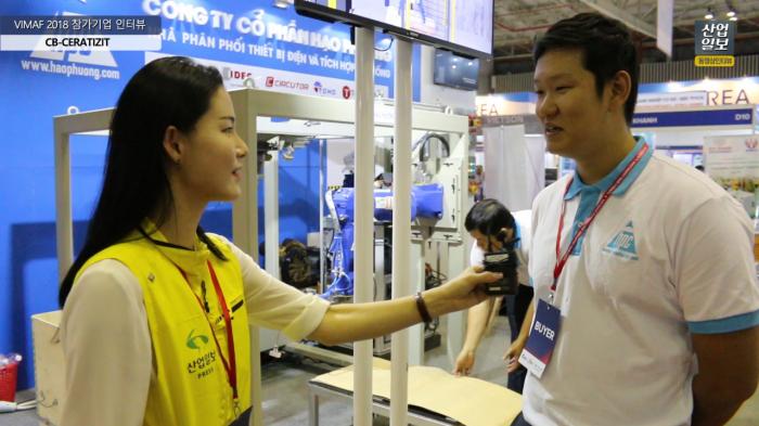 [Review Ⅱ] HAO PHUONG, 베트남 제조업계 첨단화 기반 마련에 앞장서 - 다아라매거진 전시회뉴스