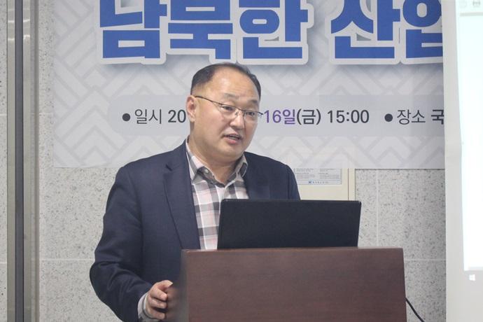 [Business Trends]남북한 단일경제권 구성, 사업제도화·분업구조 진입 지원 등 필요 - 다아라매거진 매거진뉴스