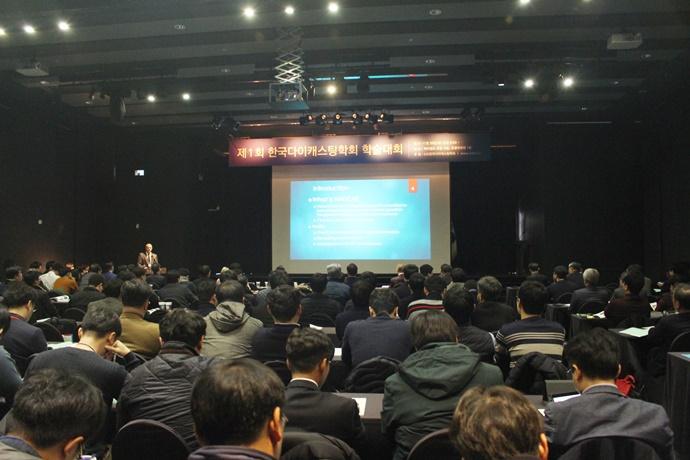 [Business Trends]미국·일본·중국, 3국 모두 다이캐스팅 분야는 쉽지 않은 형국 - 다아라매거진 매거진뉴스