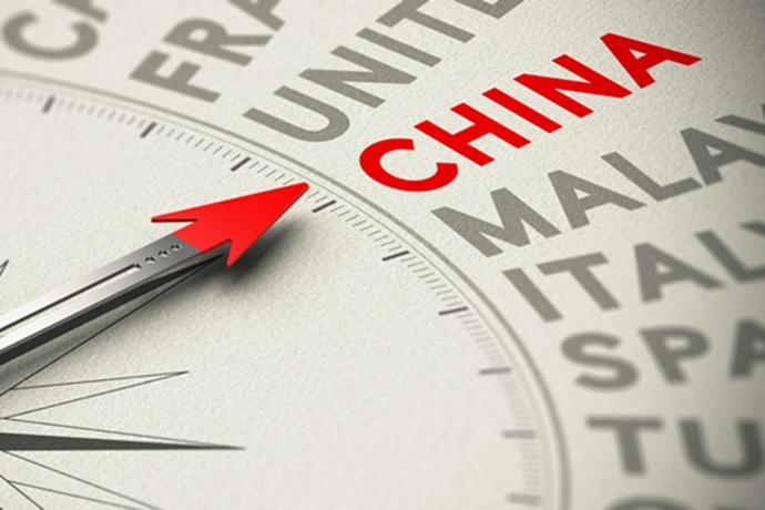 중국, 잠정인세 추가 인하 결정