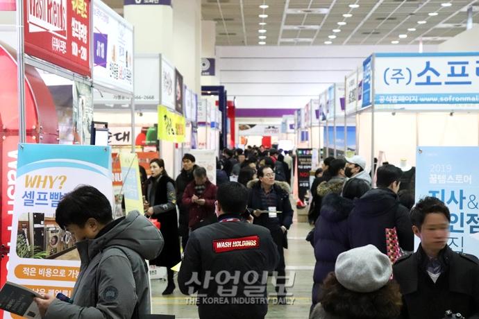 [포토뉴스] 최신 창업 트랜드를 한 눈에! '프랜차이즈 창업박람회'