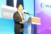 """[동영상뉴스] 대한상의 박용만 회장 """"경제 회복"""