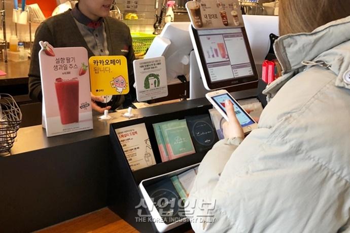 [2019 新 트렌드] 고객 갑질 STOP! '워커밸' ①