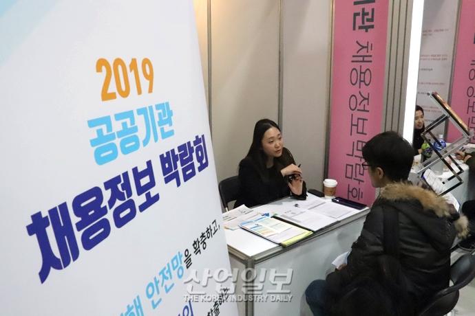 [포토뉴스] 공공기관 채용정보가 한 자리에! 2019 공공기관 채용박람회
