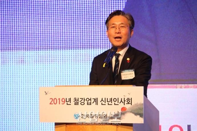 [포토뉴스 ] 2019년은 철강의 미래 책임지는 도약의 해