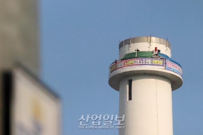 [포토뉴스] 굴뚝 농성 426일 만에 파인텍 노사 합의