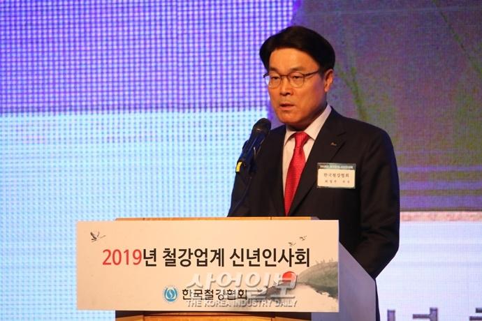 """[동영상뉴스] 한국 철강업계 """"6천 억 달러 이상 수출 해냅시다"""""""