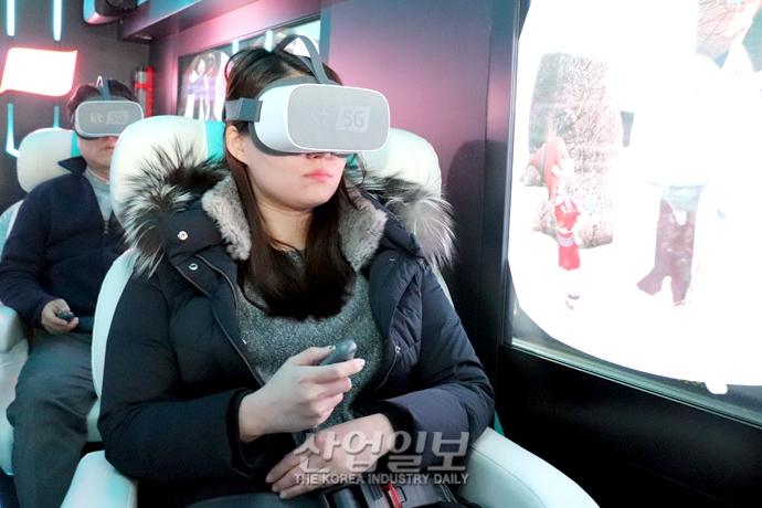 [포토뉴스] 5G 전송 속도 직접 체험해 보세요