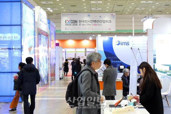 [포토뉴스] 국내 전시컨벤션산업 정보 총집합! '한국전시컨벤션 산업위크'