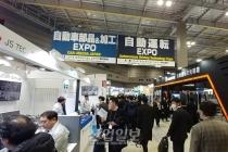 NEPCON JAPAN 2019, 최신 트렌드 반영한 구성으로 성공적 전시회 진행 중