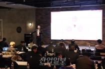 """""""블록체인 춘추전국시대, 2019년은 '엔터프라이즈 블록체인'의 원년 될 것"""""""