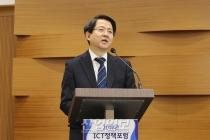 ICT정책, 한국경제 혁신성장에 마중물 역할 해줄 수 있나?