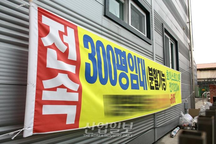 [동영상뉴스] 6시만 되면 '텅텅'…제조업 위기 직격탄 맞은 남동공단