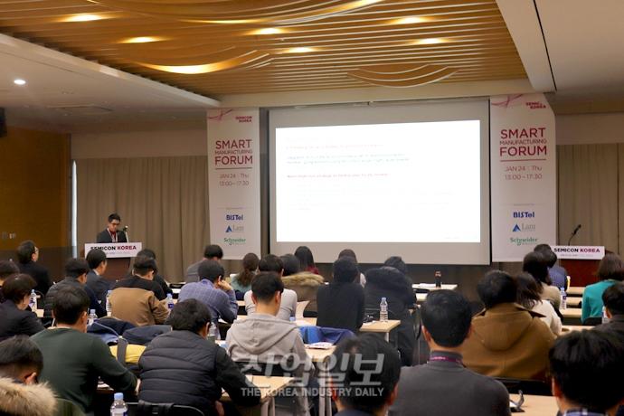 [포토뉴스] 반도체 산업 발전 위한 논의의 장 열려