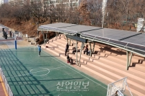 [사진으로 보는 산업뉴스] '태양광 그늘막' 설치 통해 공공시설 전기료 낮춘다