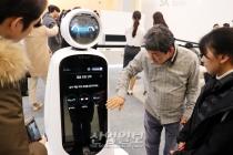 [포토뉴스] 한국판 CES 통해 혁신 기술·제품 직접 체험해 보세요