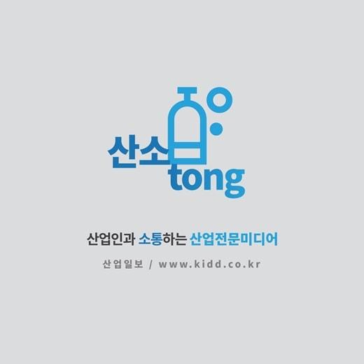 [카드뉴스] 카타르 발 대형 LNG선 발주, 조선 BIG 3 '군침'