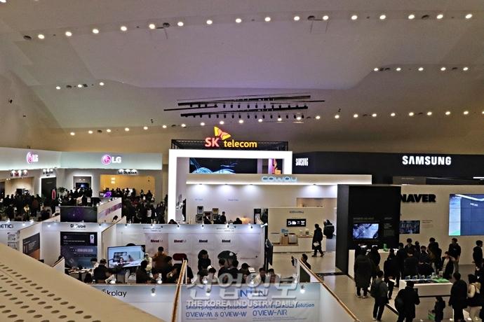 '동대문 CES'에서 만난 삼성·네이버, 대기업의 새로운 도전 'LAB(S)'