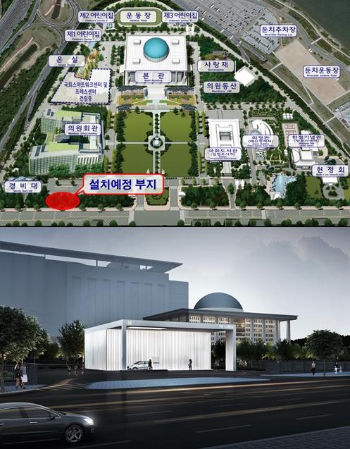 규제샌드박스 1호 '국회 수소충전소' 설치