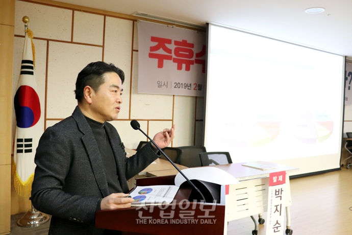 """""""주휴수당, 기업 여건 고려 노사 자율 결정 필요"""""""