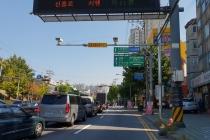 미세먼지 특별법 시행, 5등급 차량 운행제한