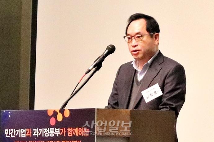 """첫 민관합동 창업·벤처사업 통합 설명회 """"지속적·특화된 지원정책 필요"""""""