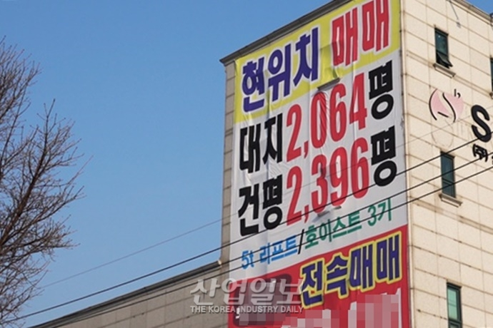 """[ 동영상뉴스]제조업 불황에 시화·반월공단도 '휘청'…""""현장의 목소리 들어야"""""""