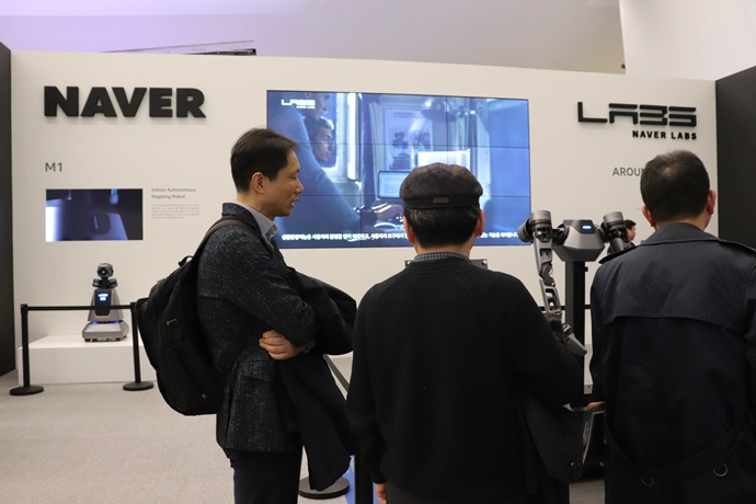 [LABS]'동대문 CES'에서 만난 삼성·네이버, 대기업의 새로운 도전 'LAB(S)' - 다아라매거진 매거진뉴스