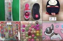 신학기 어린이가방·학용품 등 51개 제품 리콜