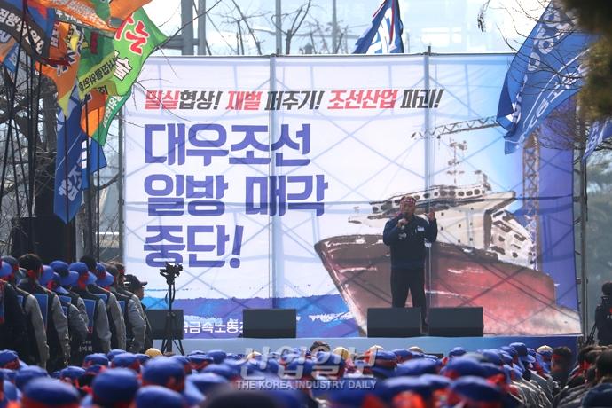 """[포토뉴스] 대우조선해양노조 """"일방적 매각 중단하라"""" 목소리 높여"""