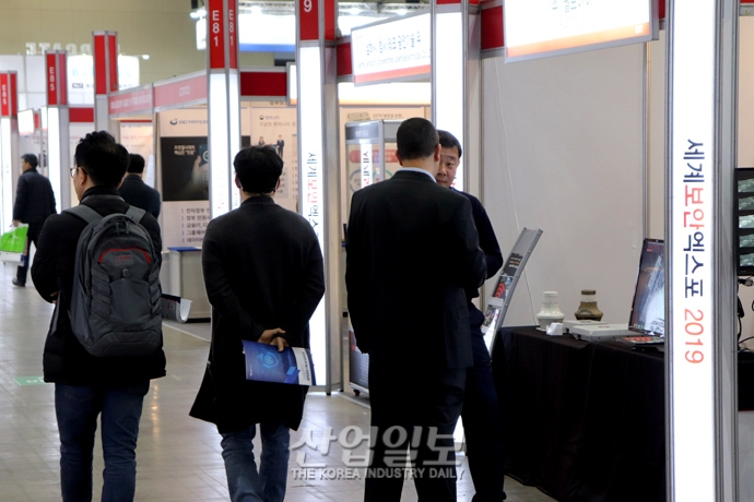 [포토뉴스] 올해 보안 트렌드 이끌 주요 기술  '세계보안엑스포 2019'서 선보여