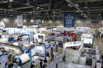 [포토] 킨텍스 2전시장을 가득 채운 한국국제냉난방공조전(하프코 HARFKO)