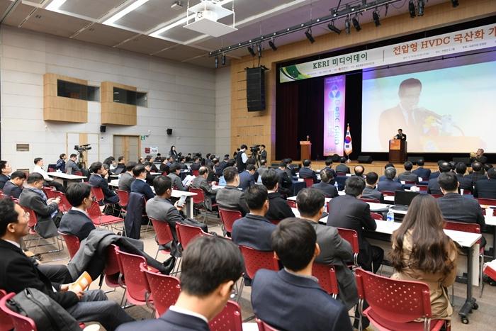 미래형 송전기술 '전압형 HVDC(초고압직류송전)' 국산화 개발