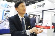 [인터몰드 2019] 다인정공, 가격 경쟁력·제품 경량화 '최우선'