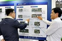 [스마트팩토리·오토메이션월드] 산업용 컴퓨터, 스마트공장 제어시스템 '맞춤형 생산'