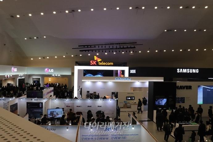 [LABS]'동대문 CES'에서 만난 삼성·네이버, 대기업의 새로운 도전 'LAB(S)' - 다아라매거진 전기/전자/부품