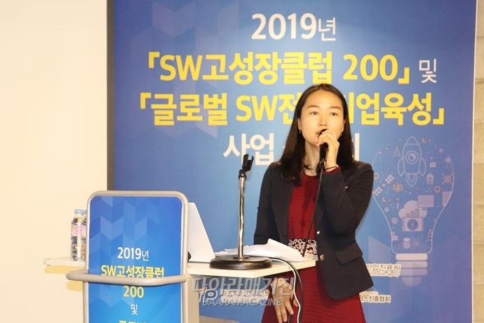 SW, 4차 산업혁명에 발맞춘 고성장기업 육성 필요 - 다아라매거진 업계동향