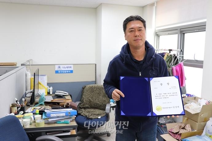 """[Interview Ⅱ ]실패 후 재기에 성공한 사람들② """"나만의 강력한 무기를 만들어라"""" - 다아라매거진 인터뷰"""