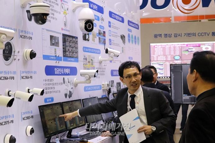 [포토뉴스] 올해 보안 트렌드 이끌 주요 기술 '세계보안엑스포 2019'서 선보여 - 다아라매거진 업계동향